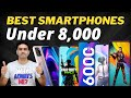 Best Mobile Under 8000 Rs. Latest 2021 India⚡⚡Top 5 Smartphones For Big Battery+Camera⚡Gaming |Hindi