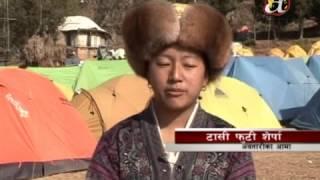 Himal Bishesh  06/02/'14