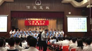 Publication Date: 2018-10-27 | Video Title: 顯理中學合唱團 _ 天地讚美