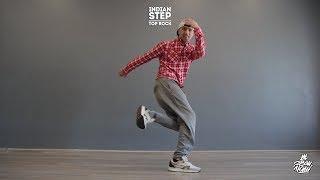"2. Indian step (Toprock) | Видео уроки брейк данс от ""Своих Людей"""