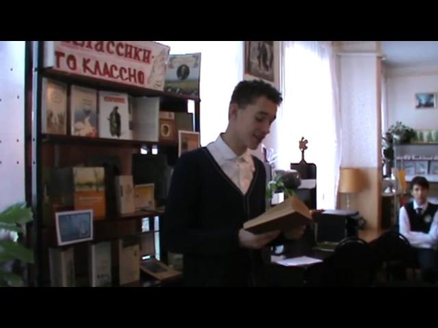 Изображение предпросмотра прочтения – обоянская центральнаядетская библиотека читает произведение «Мама, глянь-ка из окошка» А.А.Фета