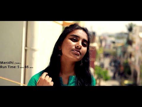 Short Film: Manidhi (Tamil) | மனிதி