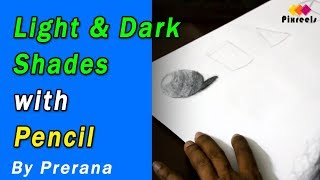 Learn How to Draw Light & Dark Shades with Pencil | Drawing Tutorial | pixreels