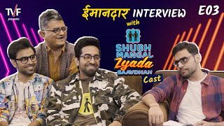 TVF's Imaandar Sharma with Ayushmann Khurrana, Jeetu and Gajraj Rao