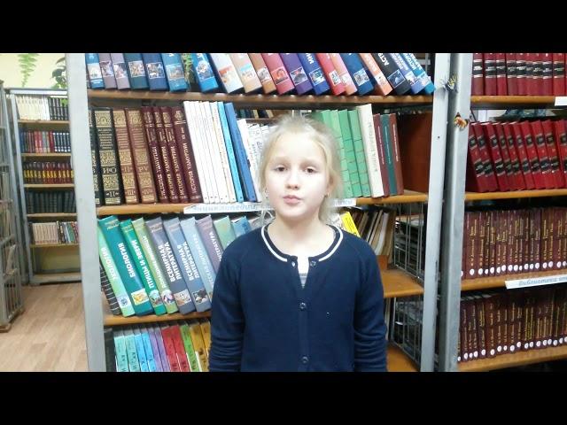 Изображение предпросмотра прочтения – АринаКузнецова читает произведение «Красною кистью...» М.И.Цветаевой