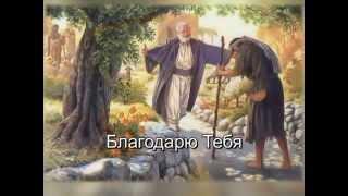 Христианское поклонение. Сборник №8