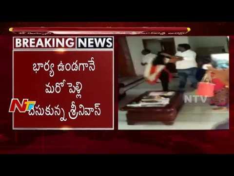 Police Arrested TRS Youth leader Srinivas Reddy Over Harassment Case    NTV