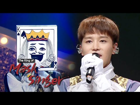 Taeil's Sweet Voice Remains Calm [The King Of Mask Singer Ep 229]