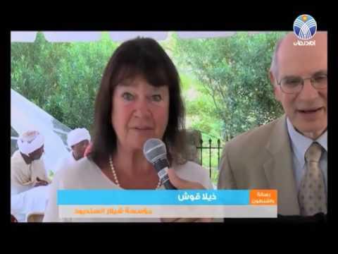 رسالة واشنطون إعداد وتقديم الملحق الإعلامي بالسفارة مكي المغربي