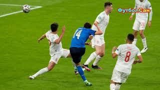 Италия Испания 1 1 пенальти 4 2 Мората дал Мората взял Евро 2020