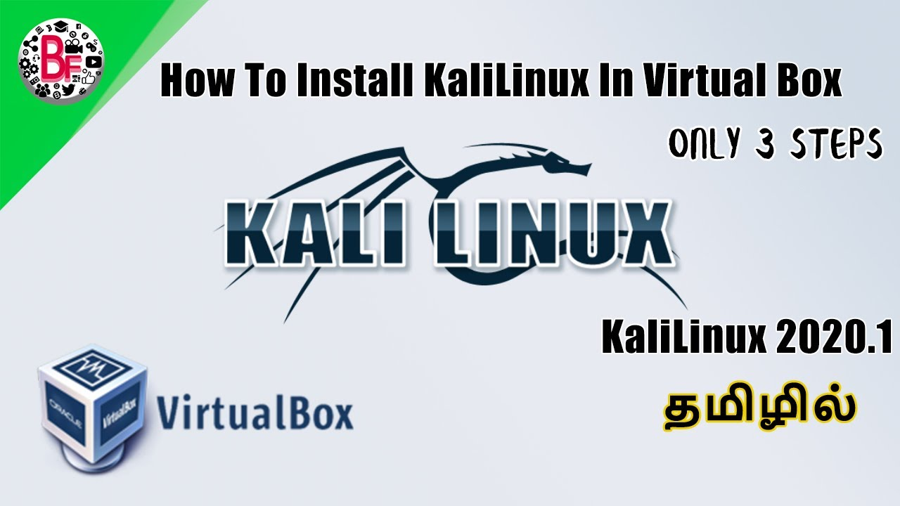 Virtualbox Kali Linux Setup In தமிழில்