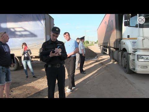 В Энгельсе разгоняют протестующих дальнобойщиков