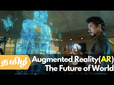 What is Augmented Reality(AR) and How does it work?? | Very simple explanation in Tamil