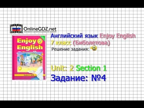 Как сделать английский язык 7 класс биболетова учебник