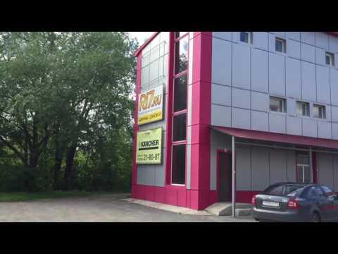 Интернет магазин R17 Белгород 2