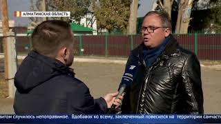 С начала года в исправительных учреждений в Алматинской области было зарегистрировано 7 смертей!
