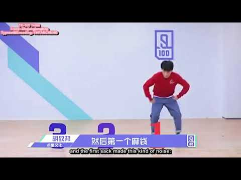 [ENG] Idol Producer《偶像练习生》171223 Hu Zhibang (胡致邦) Self-Introduction Video
