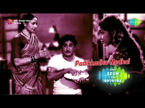 Padikkadha Medhai | Tamil Movie Audio Jukebox