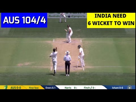 India vs Australia 1st Test Day 4 Highlights| India need 6 wicket to win