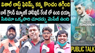 CHAKRA Movie Genuine Public Talk | Vishal | M.S. Anandan | CHAKRA Review | CHAKRA Movie Rating