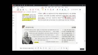 충남여고 1학년 한국사( 문화통치, ~169p)