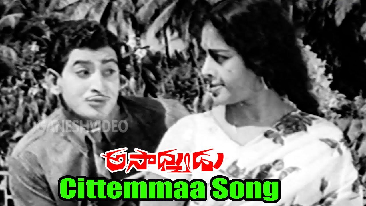amayakudu old mp3 songs