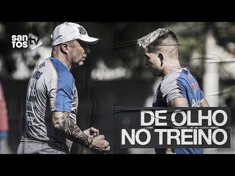 A RETA FINAL DA PREPARAÇÃO PARA O DUELO CONTRA O BOTAFOGO | DE OLHO NO TREINO (19/07/19)
