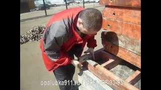 Замок клиновой для опалубки(http://www.opalubka911.ru Замок клиновой для опалубки, как им пользоваться. Краткое видео о том как пользоваться клинов..., 2013-05-01T11:11:00.000Z)