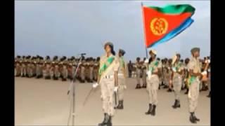 Eritrea New ጅግና ስውእ ዮናስ ኤልያስ ብወዲ ስዩም