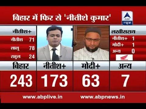 Bihar mandate personal