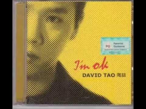 陶喆David Tao - 不一樣
