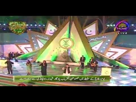 ISPR Release New FULL Song   Tu Salamat Watan Ta Qayamat Watan