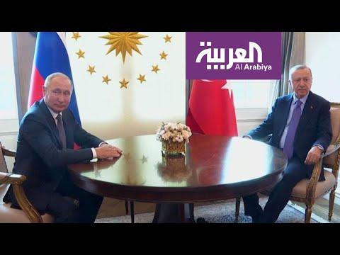 أردوغان يلتقي بوتين في سوتشي لمناقشة تطورات العملية العسكرية  - نشر قبل 5 ساعة