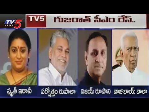 కాబోయే గుజరాత్ సీఎం ఎవరు..? | Gujarat CM Race | TV5 News
