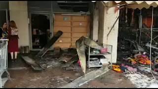 נזקי השריפה בסנטר גארדן בביתר