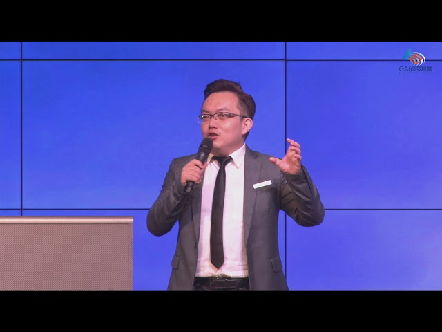 《611网络会议》感恩见证  611 Network Conference Thanksgiving Testimony - 邓榕钧牧师 Rev David Thien