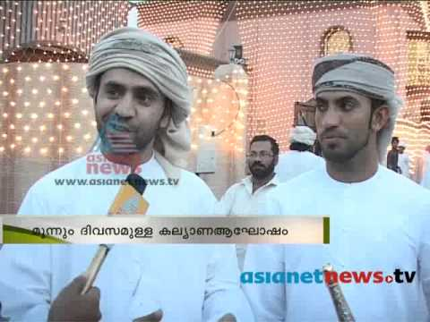 Traditional marriage in Oman: Kumzari tradition marriage