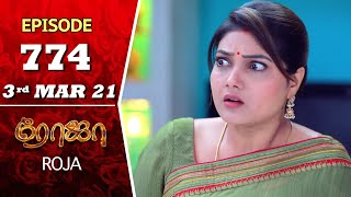 ROJA Serial | Episode 774 | 3rd Mar 2021 | Priyanka | Sibbu Suryan | Saregama TV Shows