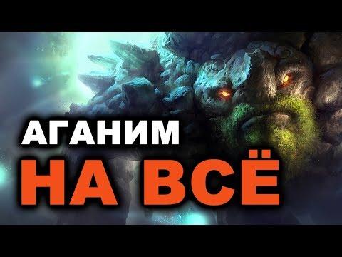 видео: АГАНИМ СРАЗУ НА ВСЕ СКИЛЫ - tiny dota 2