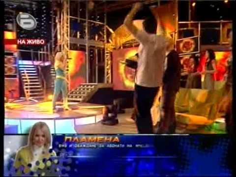 Music Idol Bulgaria 2 - Plamena - Pogledni...