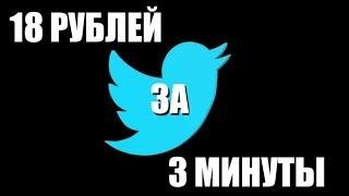 Заработок на партнерских программах от 50000 рублей в месяц