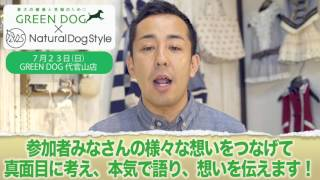 """日本は本当に""""ペット後進国""""ですか?」 最新のデータを元に、これからの..."""