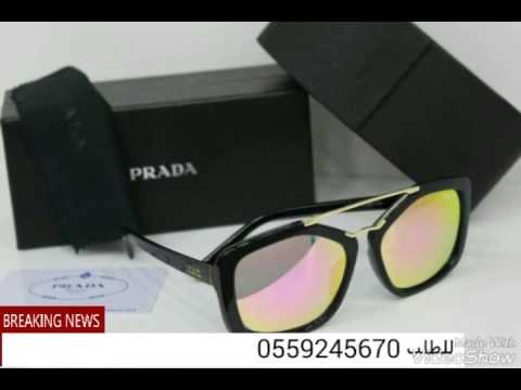 6c22da1c2 نظارات ماركه درجه اولى - YouTube