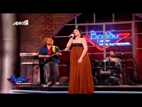 "Ivi Adamou - La La Love (Live at ""Vrady with Petros Kostopoulos"" / ANT1 TV)"