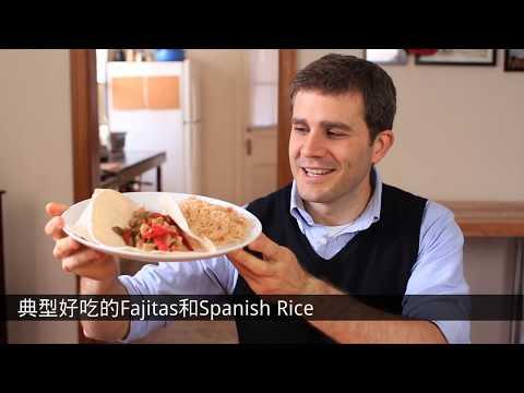《宅男美食》53集鸡肉卷和西式米饭(Chicken Fajitas)