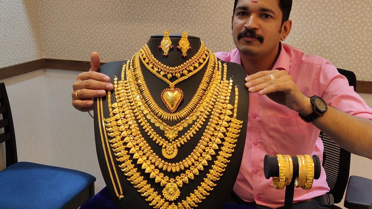 35 pavan കണ്ടാൽ 75 പവന്റെ ലുക്ക് 7012440716