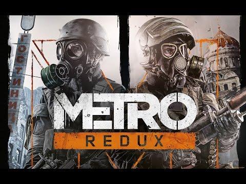 Где и как скачать Metro 2033: Redux