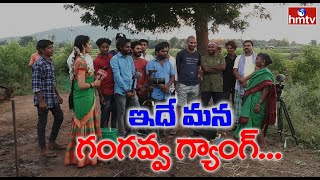 Jordar Sujatha Special Chit Chat With My Village Show Team | Gangavva Interview | hmtv