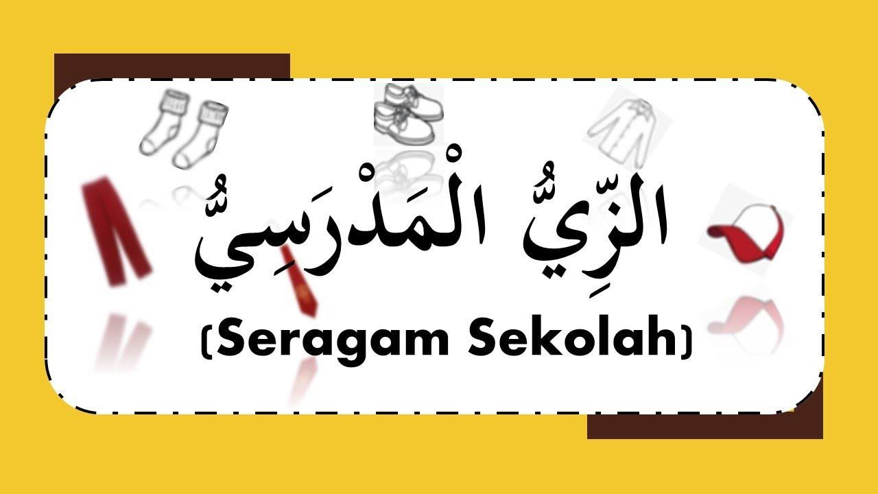 Lagu Kosa Kata Az Ziyyul Madrasiyyu Seragam Sekolah Versi Anak ...