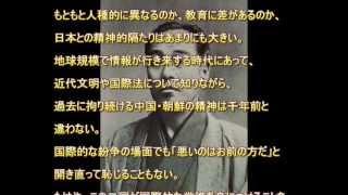 福沢諭吉「脱亜論」 1885年3月16日 時事新報 日本の不幸は中国と...